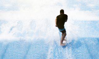simulateur de vague de surf
